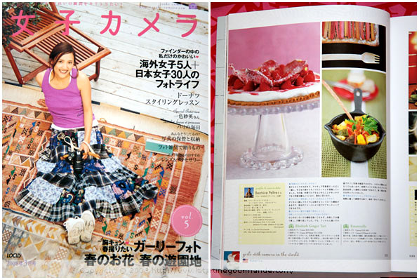 joshi magazine japan photography digital